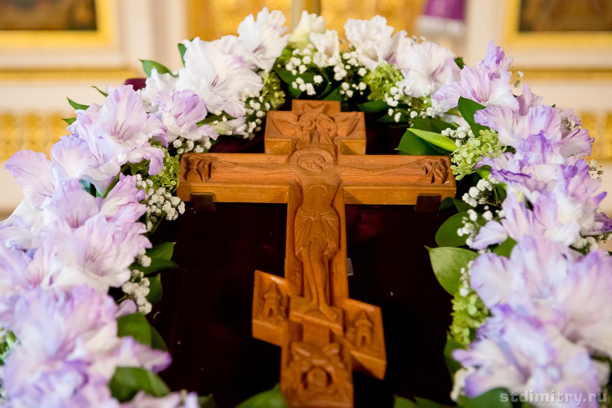 Дочь днем, открытки происхождение честных древ животворящего креста господня